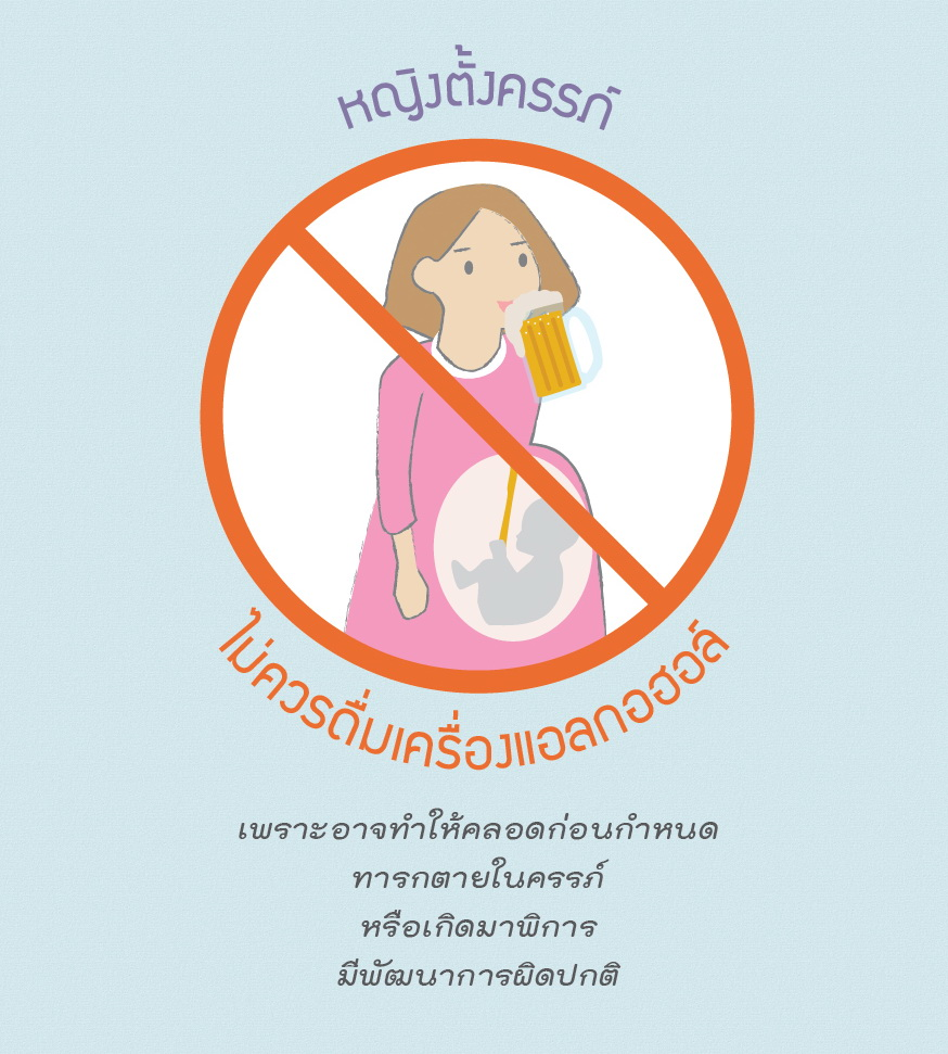 Thai Health Literacy Key Message52